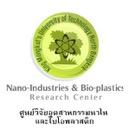 ศูนย์วิจัยอุตสาหกรรมนาโนและไบโอพลาสติก