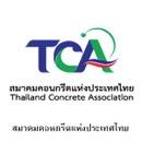 สมาคมคอนกรีตแห่งประเทศไทย