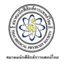 สมาคมนักฟิสิกส์การแพทย์ไทย