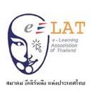 สมาคมอีเลิร์นนิ่งแห่งประเทศไทย
