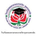 โรงเรียนสอนภาษาและกวดวิชากุหลาบสลาตัน