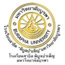 โรงเรียนสาธิตพิบูลบำเพ็ญ มหาวิทยาลัยบูรพา