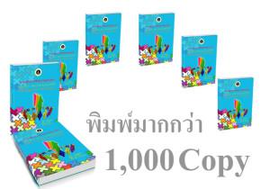 offset-1000copy1-300x210