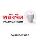 palungjit.org
