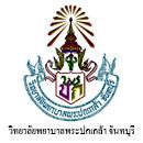 วิทยาลัยพยาบาลพระปกเกล้า-จันทบุรี