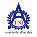 สถาบันเทคโนโลยีไทย-ญี่ปุ่น