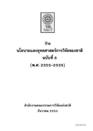 01AB0255780168