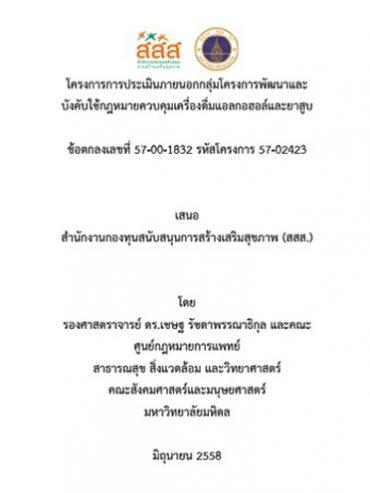 02AC0255780017