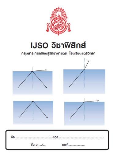 05LB0255780094