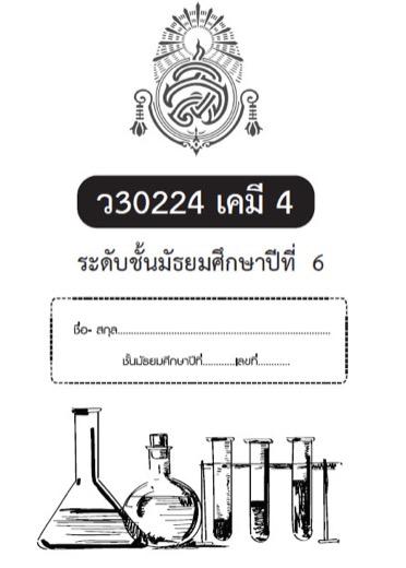05LB0255780102