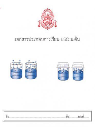 05LB0255780143