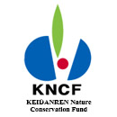 KEIDANREN-Nature-Conservation-Fund