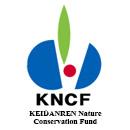 KEIDANREN-Nature-Conservation-Fund