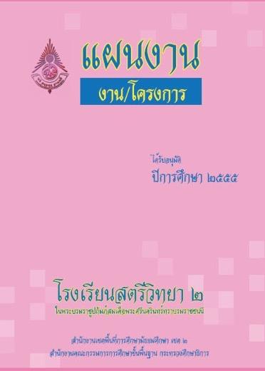01AB0255780102