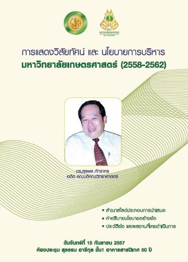 02AC0255780082