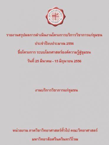 02AC0255780085