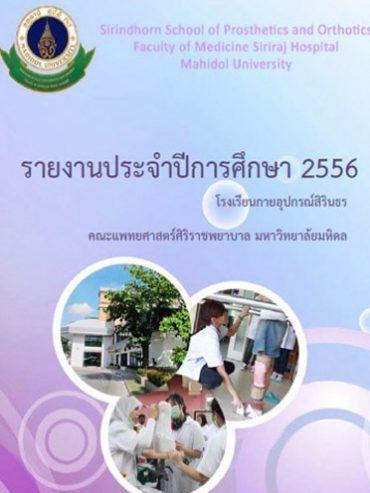 02AC0255780086