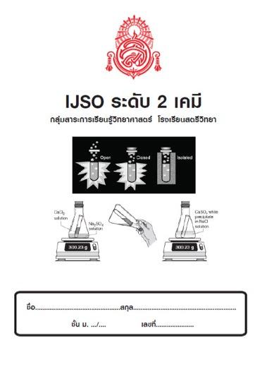 05LB0255780092