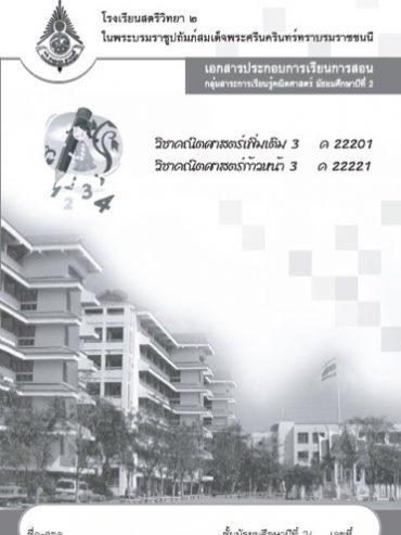 05LB0255780100
