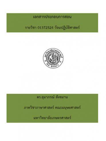 05LB0255780109