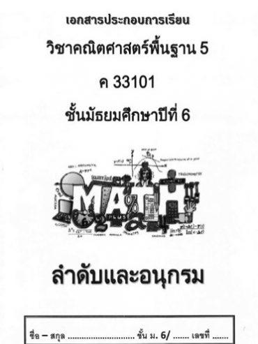 05LB0255780121