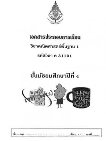 05LB0255780129
