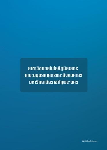 03BK0160A0028B