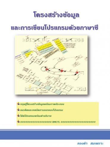 03BK0161A0059A