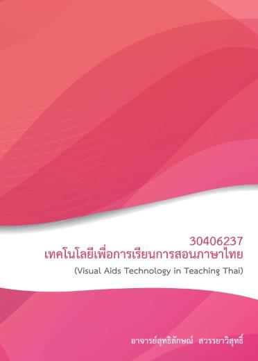03BK0161A0070A