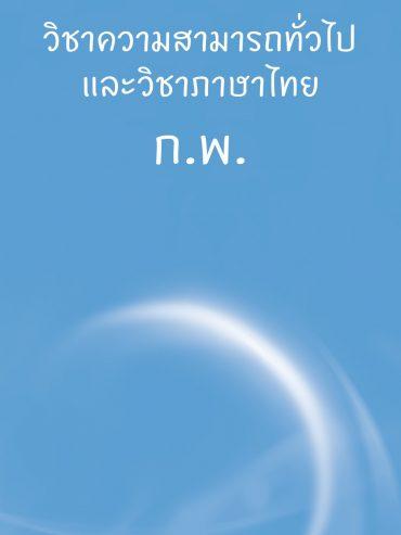 03BK0161A0127A
