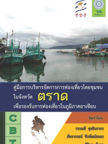 07TB0161A0017A