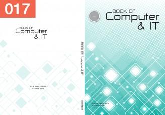 P-Computer-&-IT-17