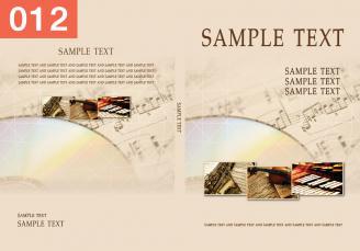 P-Music-12